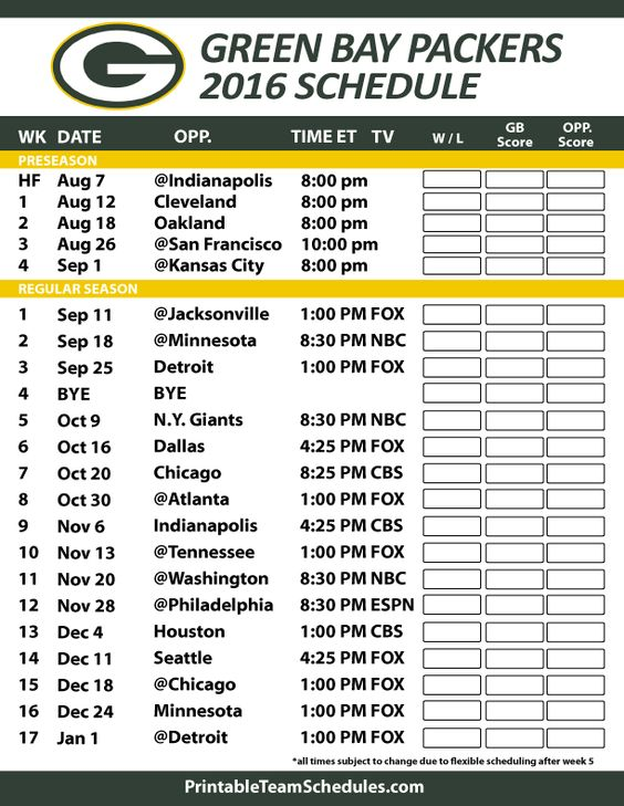 green bay packers schedule for 2016